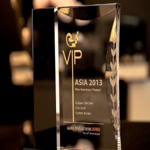 CYBEX_VIP_ASIA_ Awards2013_002