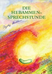 """Stadelmann, """"Die Hebammen-sprechstunde"""""""