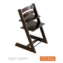 """Stokke Hochstuhl """"Tripp Trapp"""""""
