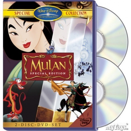 "DVD ""Disneys Mulan (2 DVDs)"""